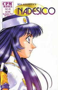 Nadesico #8 VF; CPM | save on shipping - details inside