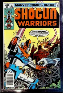 Shogun Warriors #3 (1979)