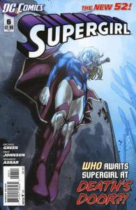 Supergirl (5th Series) #6 VF; DC | save on shipping - details inside