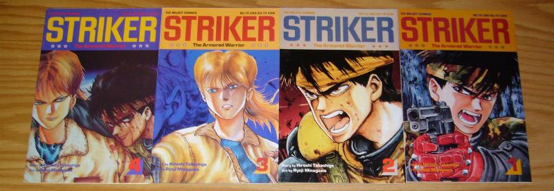 Striker: the Armored Warrior #1-4 VF/NM complete series - viz manga - select 2 3
