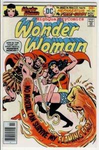 WONDER WOMAN #226, VF+, Flaming Fist, Hephaestus,1942, more WW in store
