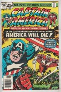 Captain America #200 (Aug-76) NM+ Super-High-Grade Captain America