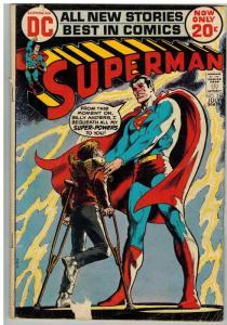 SUPERMAN 254 G-VG July 1972