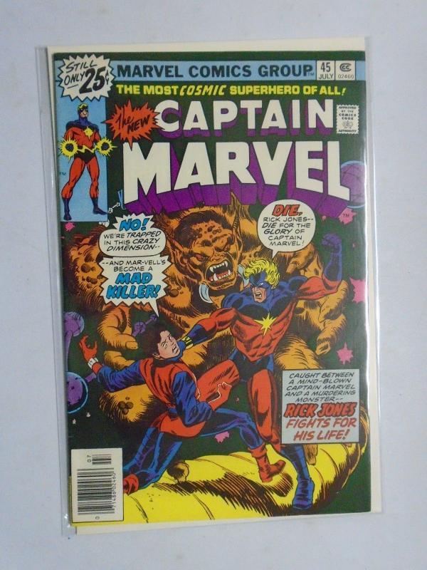 captain marvel 45