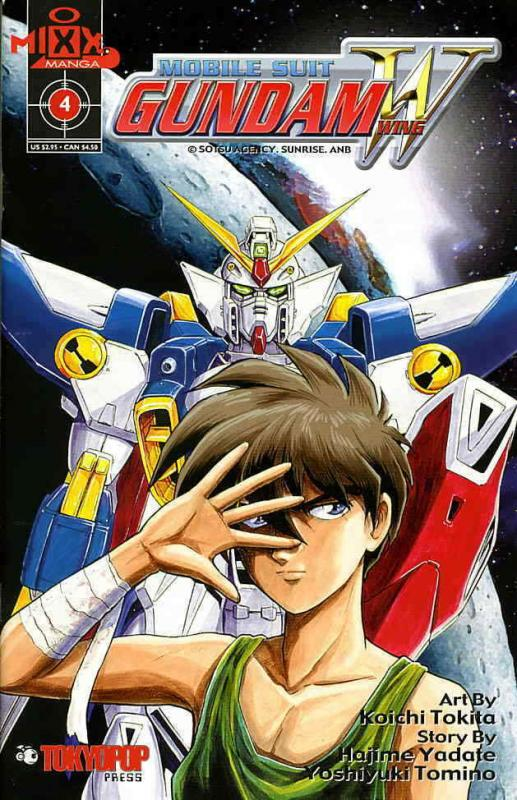 Mobile Suit Gundam Wing #4 VG; Mixx | low grade comic - save on shipping - detai