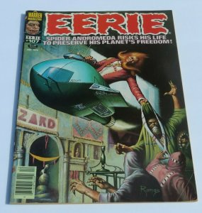 Eerie #107 VG+ 1979 Warren Magazine Spider Andromeda Strange Weird Crazy Mad