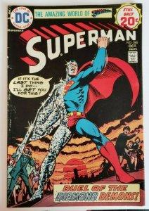 SUPERMAN #280 VG 4.0 DC Comics (1974)