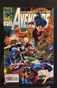 The Avengers #370 (1994)