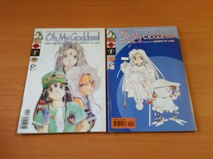 Oh My Goddess Banpei in Love 1-2 Complete Set Run! ~ VF - NEAR MINT NM ~ 2001