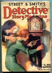 Detective Story Pulp October 1932- Red Barrier- Hector Gavin Grey