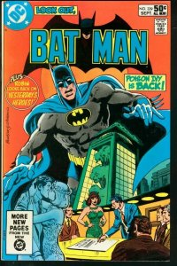 BATMAN #339-1981-DC VF