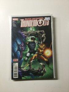Thunderbolts #2 (2016) HPA