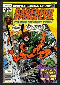 Daredevil #153 (1978)