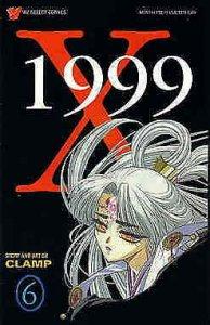 X/1999 #6 FN; Viz | save on shipping - details inside