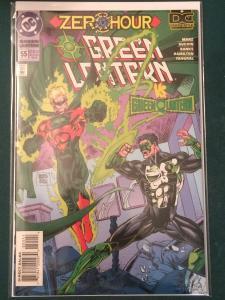 Green Lantern #55 vs Green Lantern