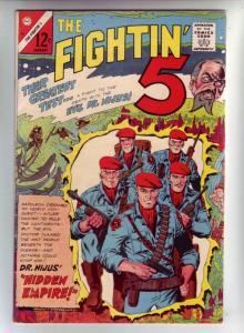 Fightin' 5, The #36 (Jan-66) VF High-Grade The Fightin' 5