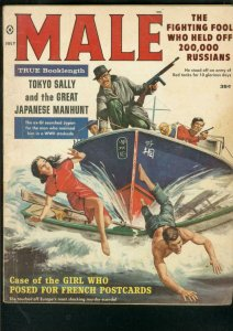 MALE MAG-JULY '60-WILD BOAT COVER-ASIAN MENACE-COPELAND-BAMA ART-G/VG