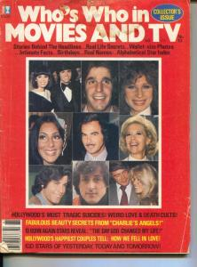 Who's Who In Movies And TV-Burt Reynolds-Henry Winkler-Freddie Prince-Charles Br