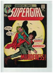 ADVENTURE 405 VG+ April 1971  Supergirl