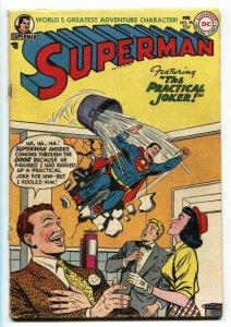 Superman #95 1955- Lois Lane- Golden Age DC comic last pre-code issue VG-