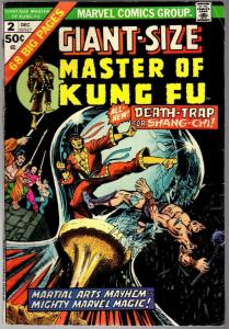 MASTER OF KUNG FU (1974-1983) GS  2 VG+  Dec. 1974