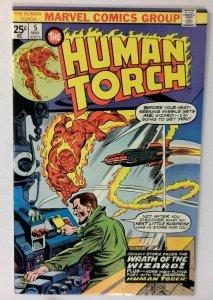 Human Torch #5 Marvel 1975 NM- Bronze Age 1st Printing Comic Book