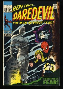 Daredevil #54 FN/VF 7.0 White Pages