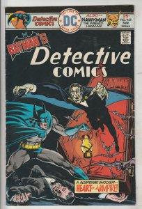 Detective Comics #455 (Jan-76) VF/NM High-Grade Batman