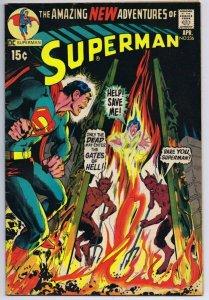 Superman #236 ORIGINAL Vintage 1971 DC Comics