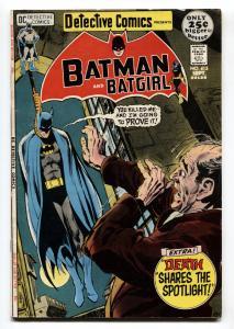 DETECTIVE COMICS #415 comic book 1971 BATMAN-Hanging cover-Batgirl
