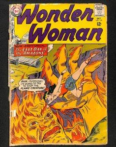 Wonder Woman #149 (1964)
