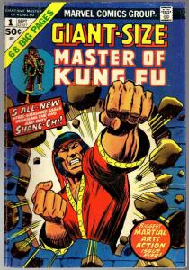 MASTER OF KUNG FU (1974-1983) GS  1 VG  Sept. 1974