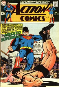 Action Comics #372 (ungraded) stock photo / ID#00E