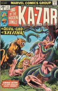Ka-Zar (2nd Series) #11 VG; Marvel | low grade comic - save on shipping - detail