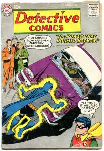 DETECTIVE COMICS #268, GD, Bob Kane, Caped Crusader, 1937 1958, more in store