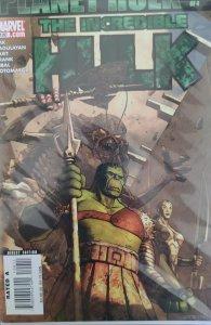 Incredible Hulk #100 (2007)