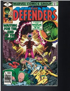 Defenders #77 (Marvel, 1979)