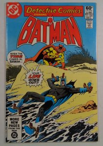 Detective Comics #509 Batman DC 1981