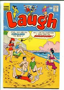 LAUGH #237-1971-MLJ/ARCHIE-SURF BOARDi SWIM SUIT COVER-BETTY-VERONICA-JUGHEAD-vg