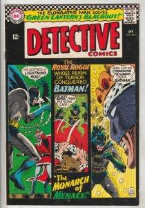 Detective Comics #350 (Apr-66) FN/VF+ High-Grade Batman