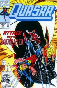Quasar #36, VF+ (Stock photo)