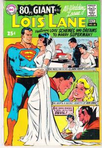 Lois Lane, Superman's Girlfriend  #86 (Oct-68) VF/NM High-Grade Superman, Loi...