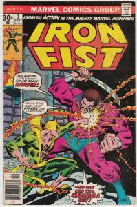 Iron Fist #7 (Sep-76) NM- High-Grade Iron Fist