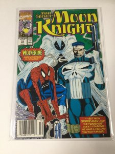 Marc Spector: Moon Knight 19 Nm Near Mint Marvel