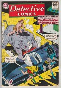 Detective Comics #315 (May-63) VF/NM High-Grade Batman, Robin