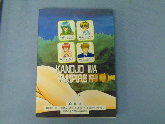She is a Vampire Kanojo Wa Vampire!? Jets Animal House Japanese Manga Comic Book