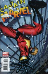 Captain Marvel (7th Series) #3 VF/NM; Marvel | save on shipping - details inside