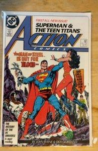 Action Comics #584 (1987)