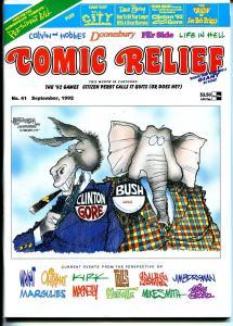 Comic Relief #41 1992-Calvin & Hobbes-political cartoons-Toles-Doonesbury-FN/VF