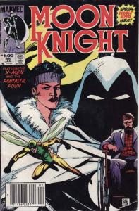 Moon Knight (1st Series) #35 FN; Marvel   save on shipping - details inside